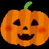 ハロウィンかぼちゃの作り方は意外と簡単!くりぬき方と食べれるかも聞いてみた