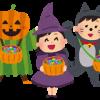ハロウィンのお菓子をばらまきたい方へ♪手作りで大量しかも簡単に作れるのはコレ♪