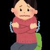 冷え性を改善する食事・体が温まる食べ物のおすすめとサプリ情報