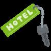 中部国際空港の周辺のホテルのおすすめポイント!安い、直結、ご希望は?