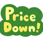 pop_pricedown