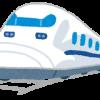 JRパスの日本人利用が廃止へ!ジャパンレールパスはいつから使えなくなるの?