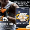 HMBとプロテインどっちが筋肉に効果的?飲むタイミングで結果が変わる?